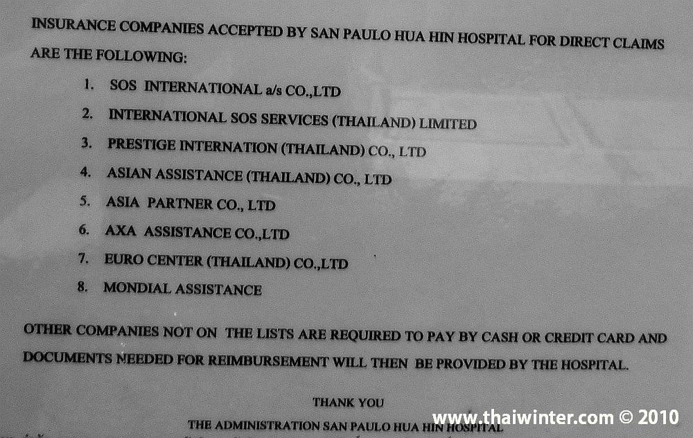 Список ассистансов San Paulo Huahin Hospital | Зима в Таиланде