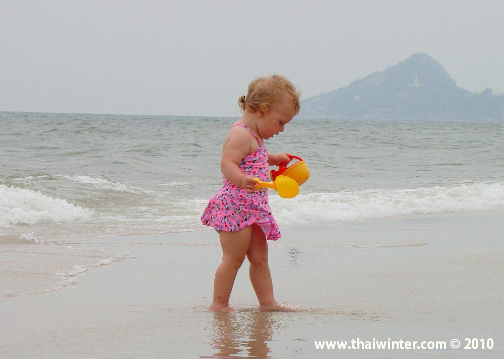 Поливаем берег