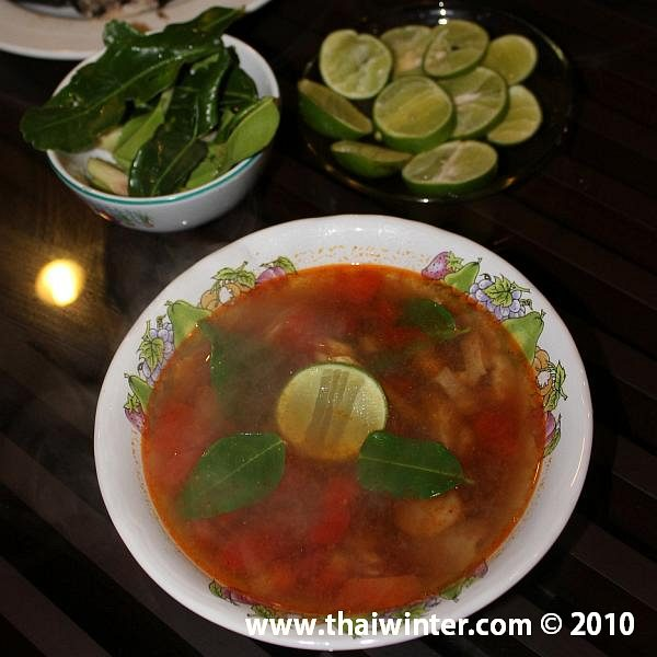 Тайский суп Tom Yam | Тайский суп на кокосовом молоке
