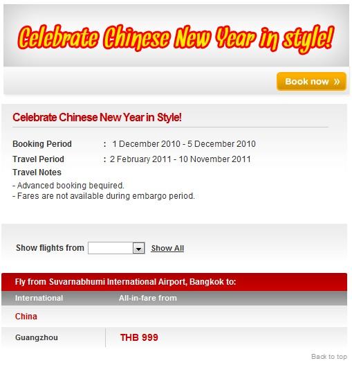 AirAsia за 999 батов