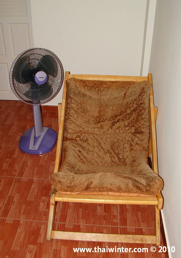 Релакс-кресло
