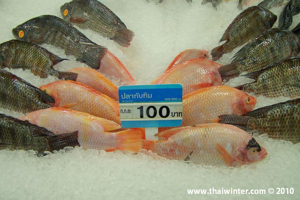 Дешевая рыба
