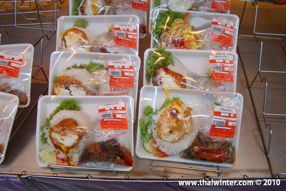 Рис с яйцом и сифудом