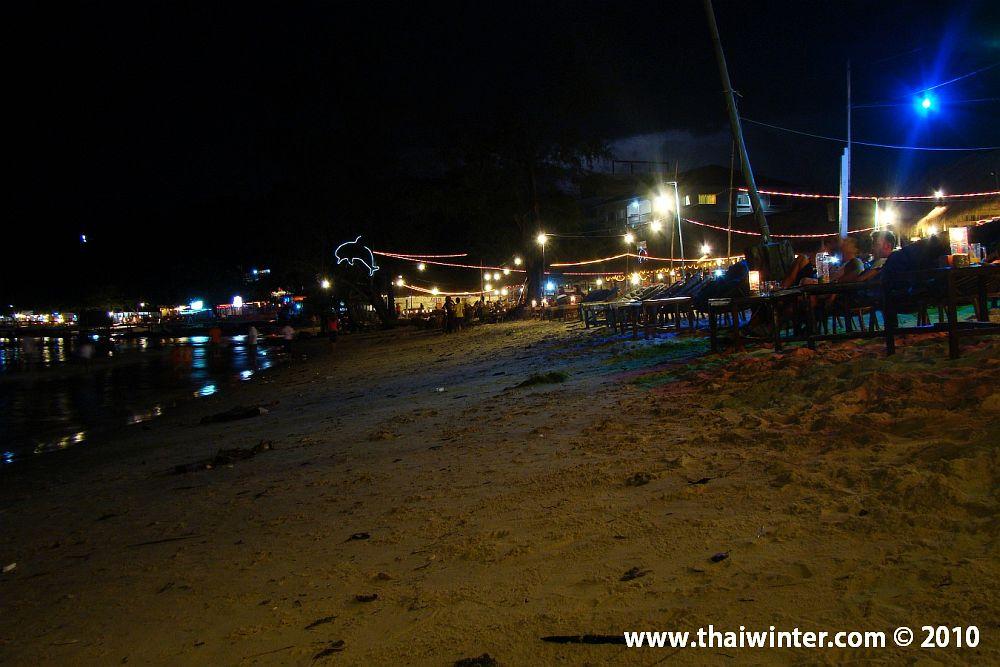 Ночной пляж Serendipity