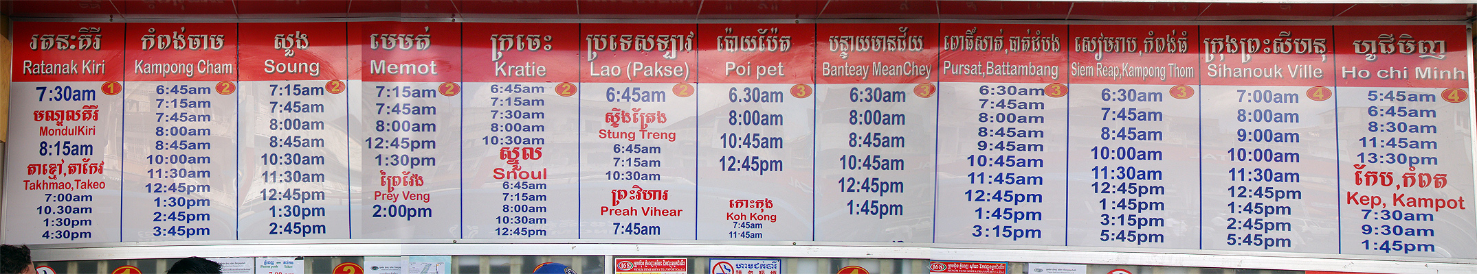 Расписание Phnom Penh Sorya Transport Company