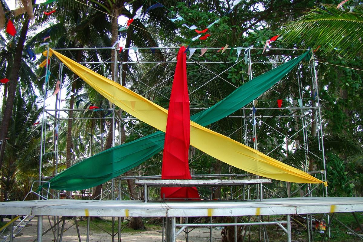 Растаманский пляж - сцена