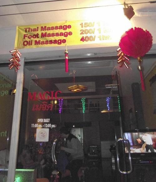 Массажный салон в Бангкоке | Тайский массаж тела, головы, ног | Зима в Таиланде