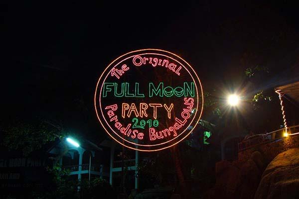 Огненная надпись | Koh Phangan Full Moon Party, Вечеринка полной луны | Зима в Таиланде