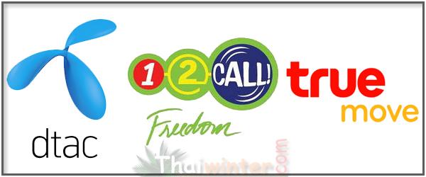 Звонки с сим карт DTAC, 1-2-Call, True Move | thaiwinter.com - Зима в Таиланде