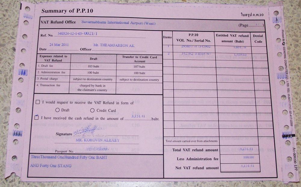 VAT Refund Summary | Зима в Таиланде