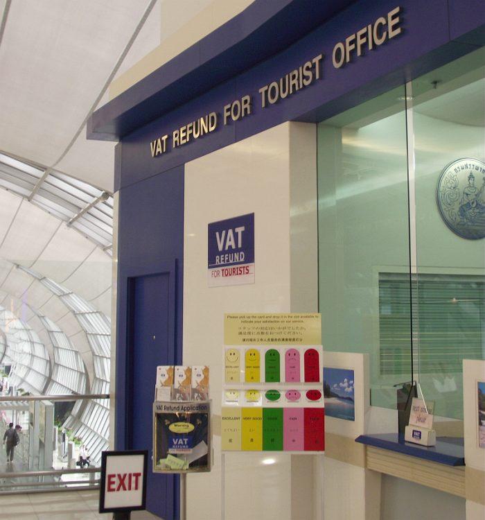 VAT Refund for Tourist Office | Зима в Таиланде