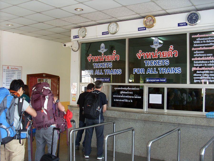 Виза ран Таиланд - Лаос | Зима в Таиланде