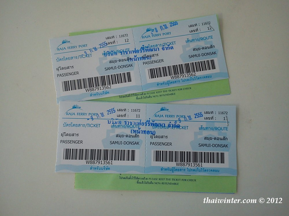 Билеты на паром Raja Ferry Самуи - Дон Сак | Зима в Таиланде