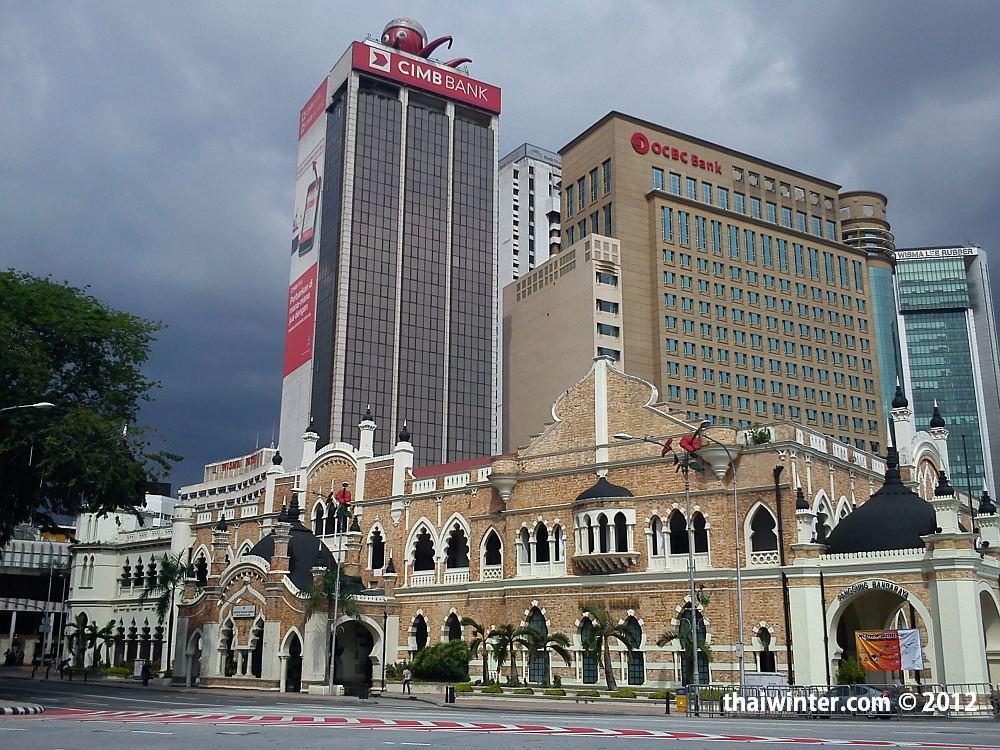 Столица Малайзии - Куала-Лумпур