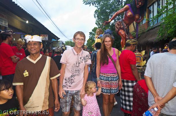 Мы в Убуде на параде монстров | Зима в Таиланде