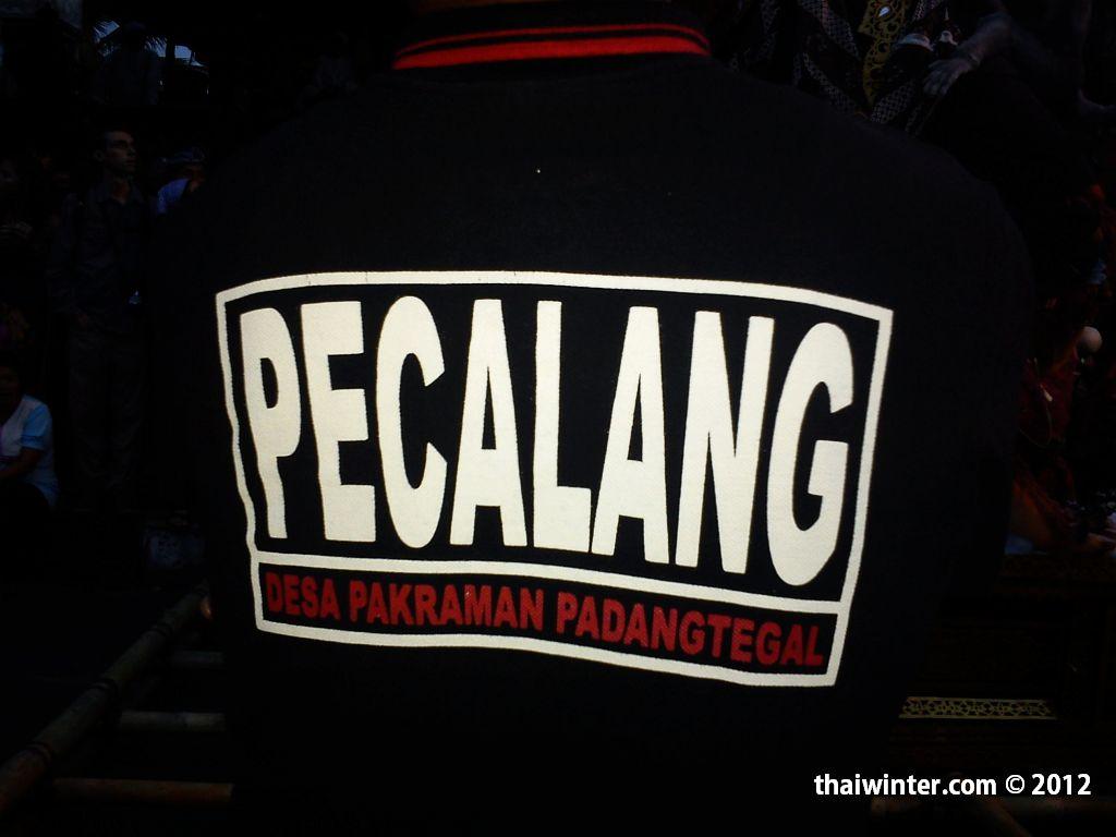 Охранники Pecalang на параде монстров | Зима в Таиланде