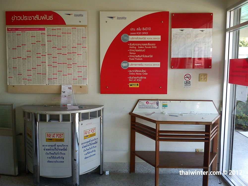 Как отправить посылку почтой из Таиланда в Россию | Зима в Таиланде