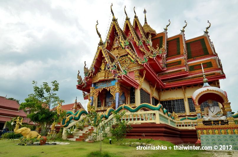 Wat Plai Laem (Ват Плай Лаем) | Зима в Таиланде