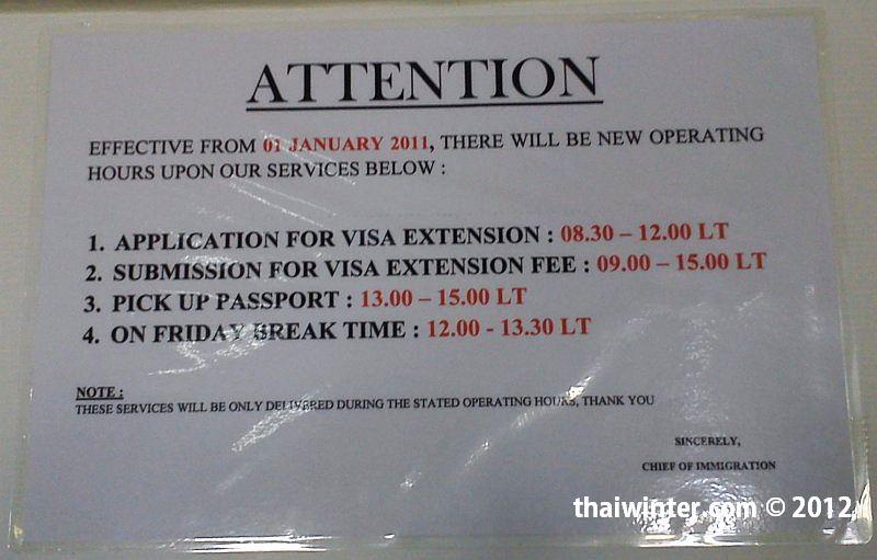 Часы работы Иммиграционного офиса Ngurah Rai | Самостоятельное продление визы по прилету на Бали