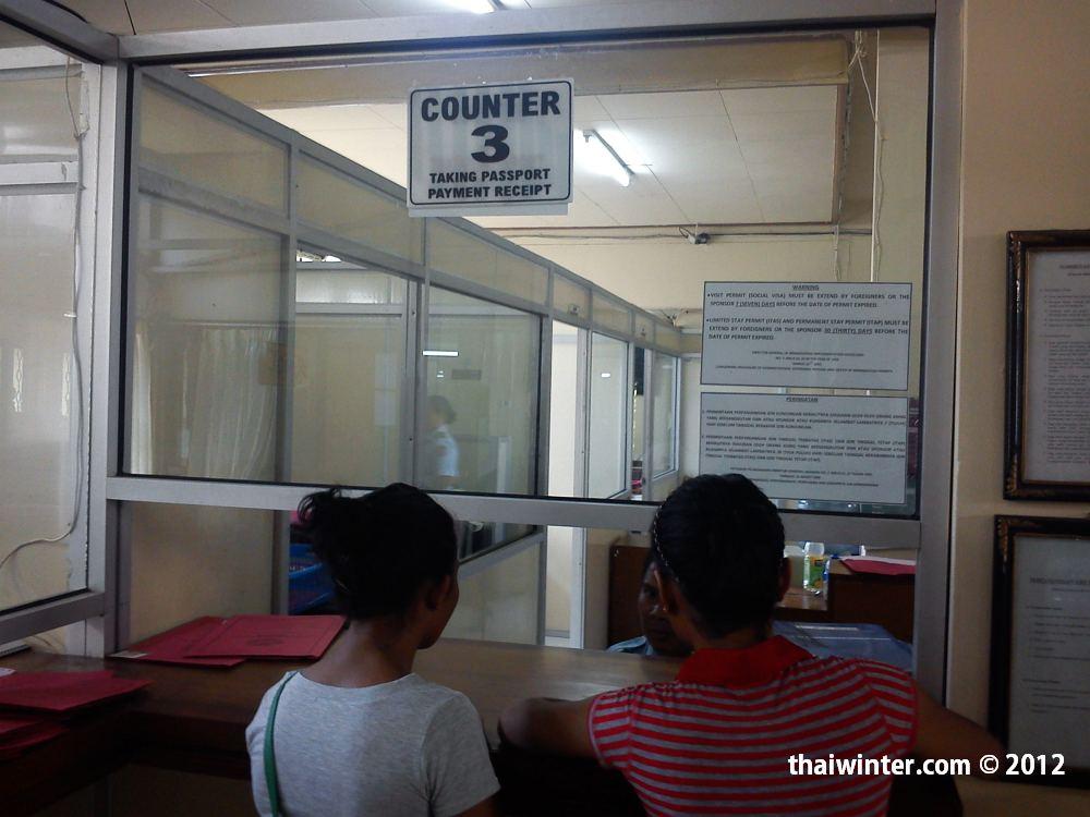 Окно Taking Passport | Самостоятельное продление визы по прилету на Бали