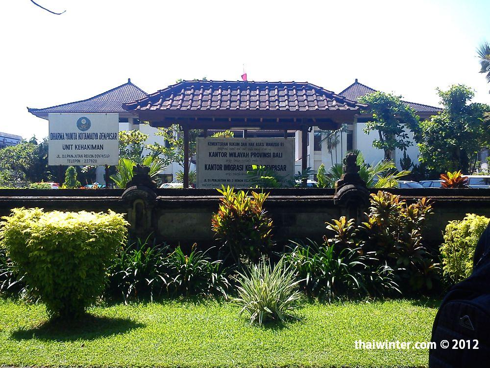 Иммиграционный офис в Денпасаре | Самостоятельное продление визы по прилету на Бали
