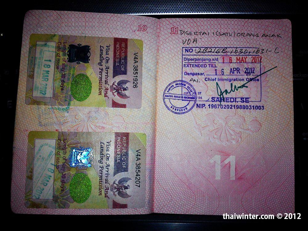 Виза по прилету на Бали + штамп о продлении | Самостоятельное продление визы по прилету на Бали