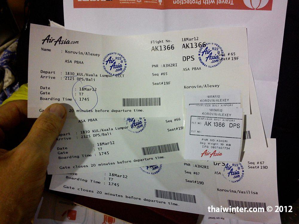 Перелет из Куала-Лумпура на остров Бали в Индонезии