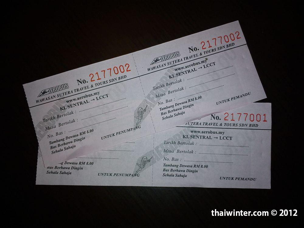 Картинки по запросу Авиабилеты на бали