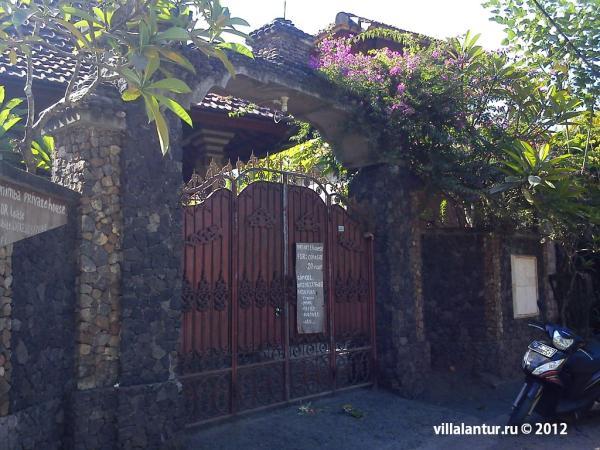 Наш домик на острове Бали в Паданг Бае
