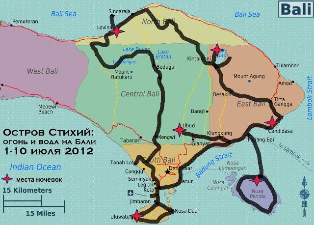 Маршрут путешествия по Бали