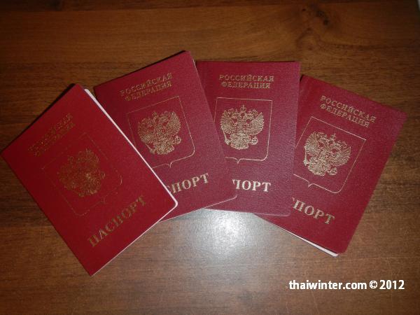 Получение загранпаспортов