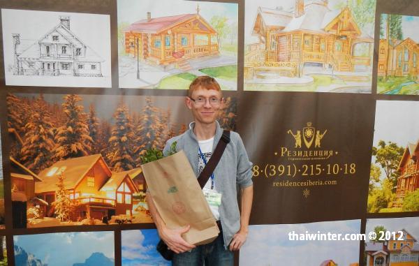 Я на выставке Технодрев 2012
