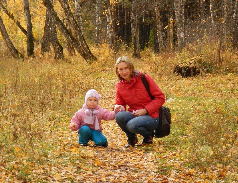Осенние прогулки в лесу, кормим белок в Студгородке