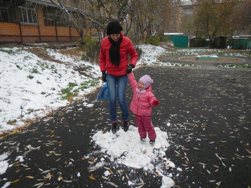 Снежный взрыв