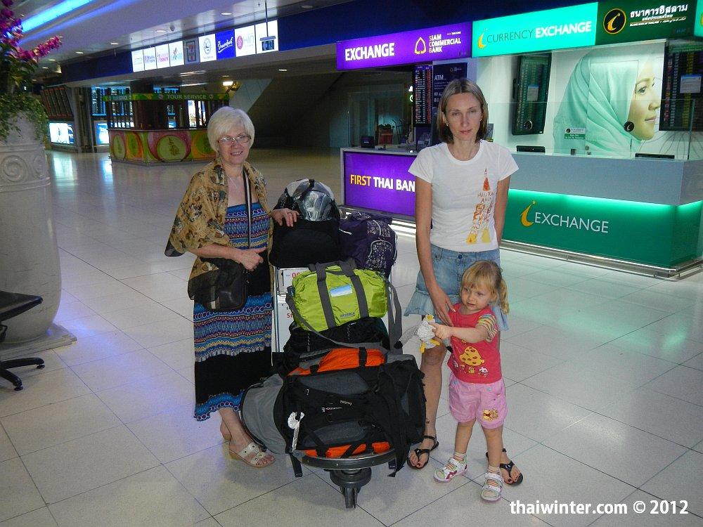 Мы в Бангкоке