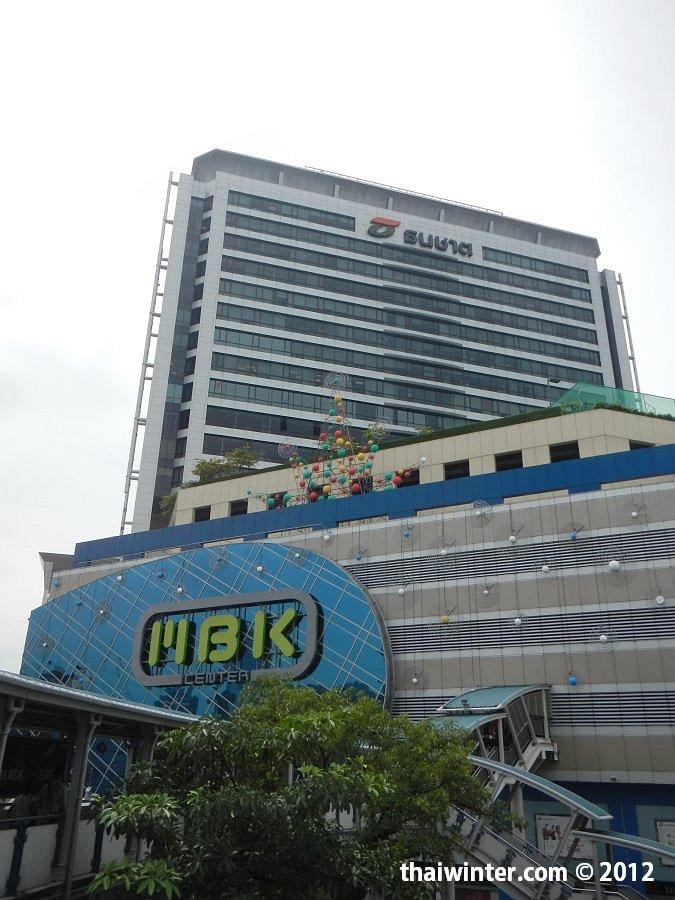 MBK - центр Бангкока
