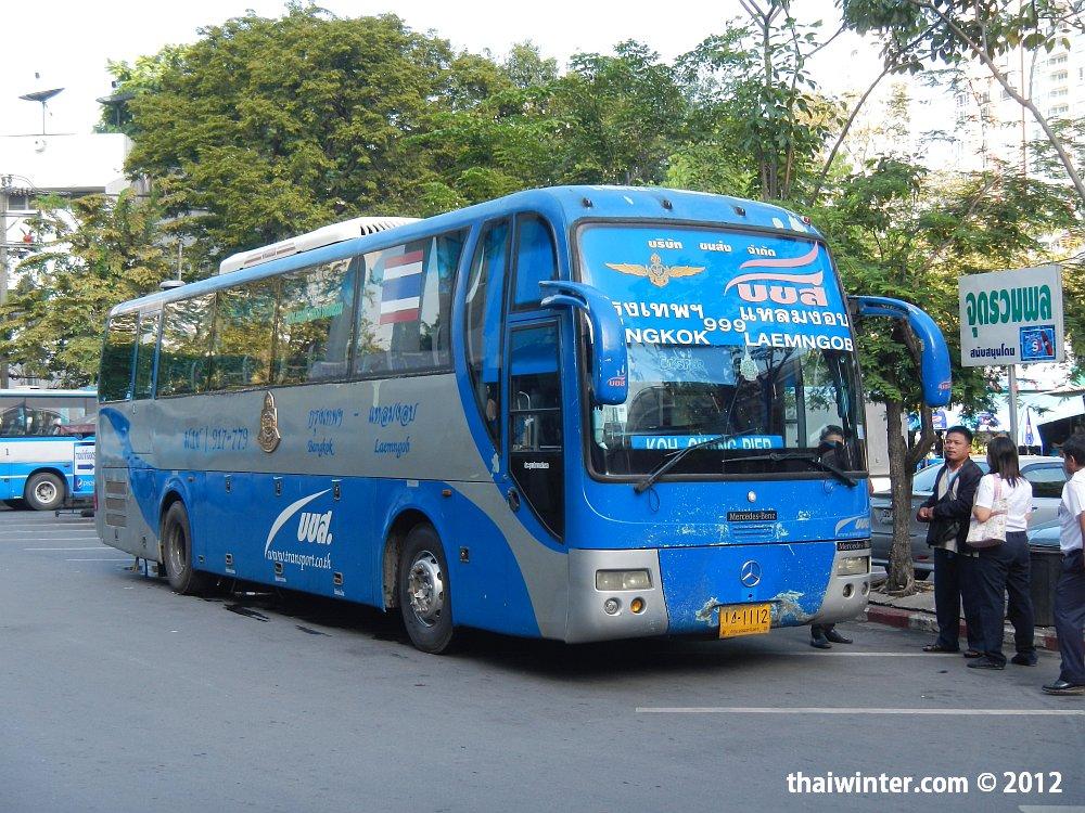 Переезд на Ко Чанг - VIP Bus