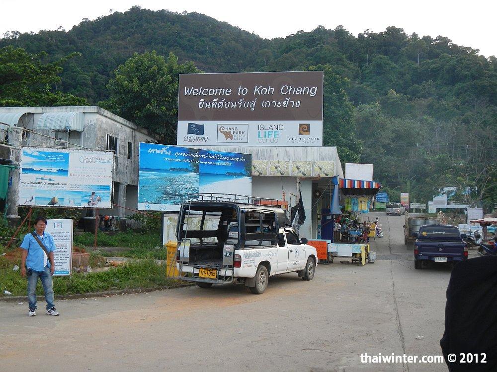 Переезд на Ко Чанг - прибытие на остров