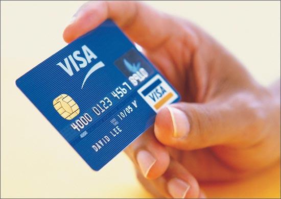 Международные кредитные карты