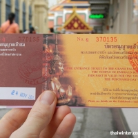Bangkok_sights_01