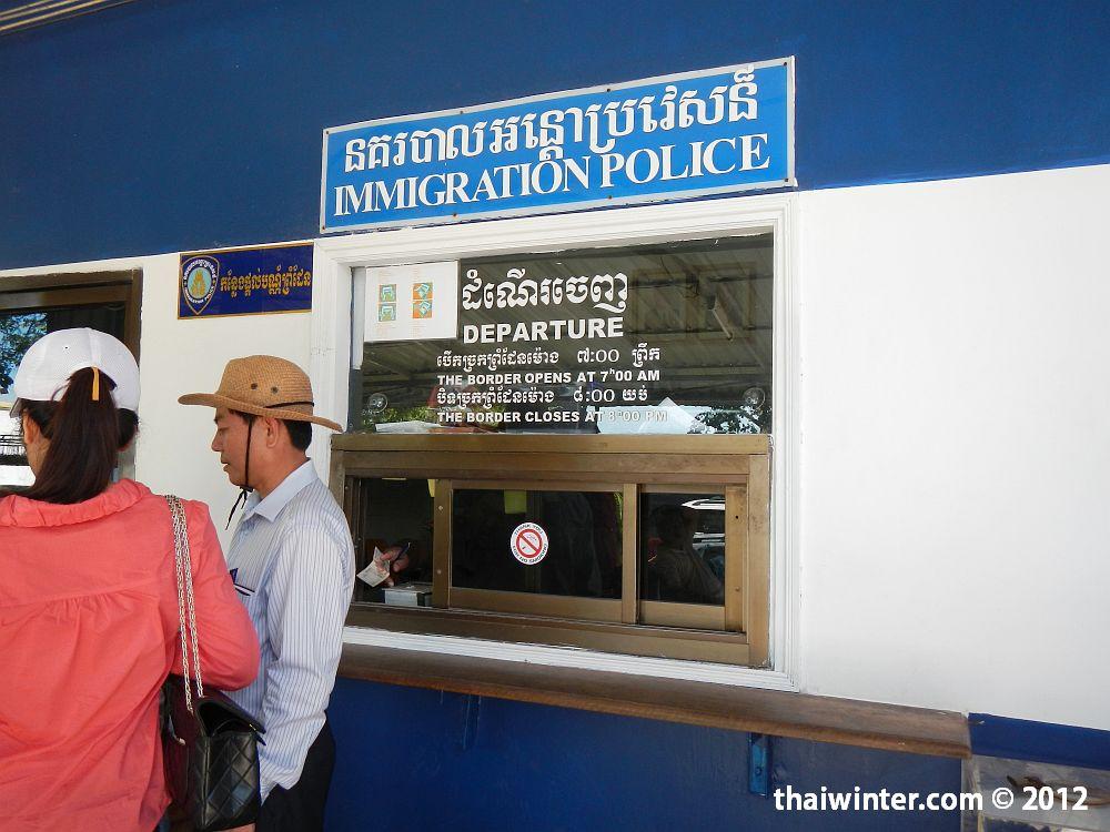 Окно выбытия из Камбоджи