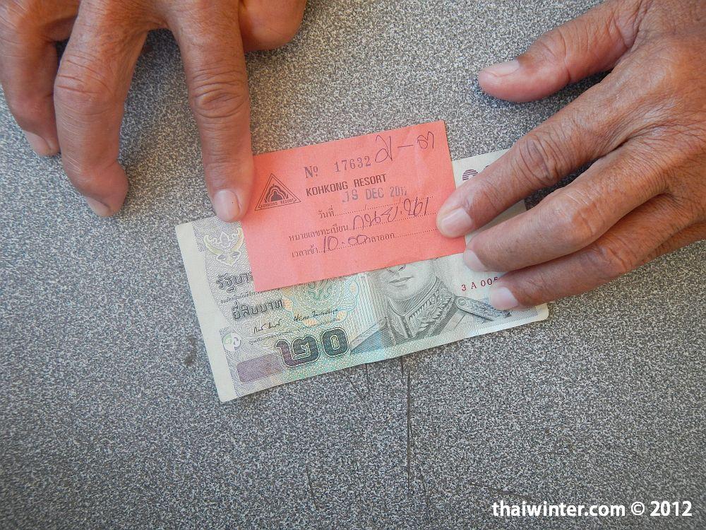 Стоимость парковки байка - 20 бат