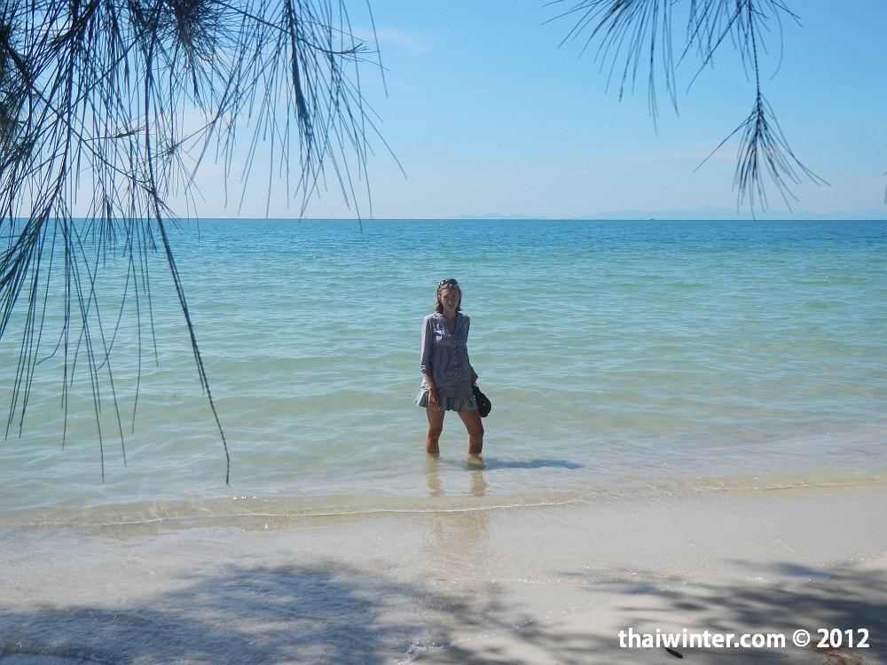 Пляж на пол пути к Трату