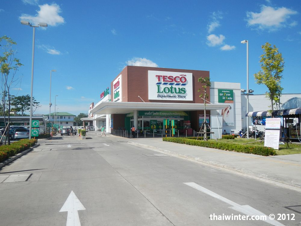 Tesco Lotus в Трате