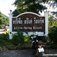 Alysia_Springs_Resort