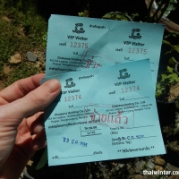 Koh_Chang_Grand_Lagoona_tickets
