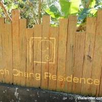 Koh_Chang_Residence_logo