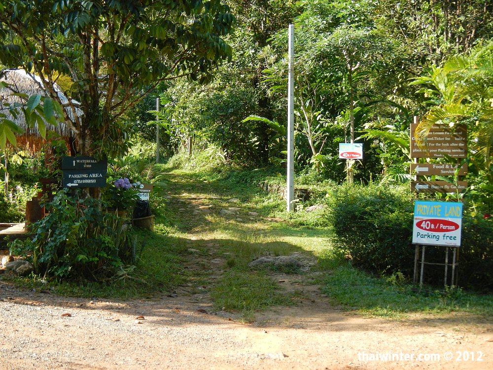 Водопады Ко Чанга- Klong Jao Leuam