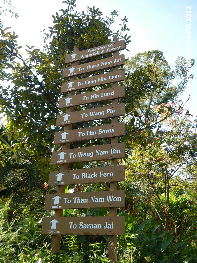 Водопады Ко Чанга - указатели на Klong Jao Leuam