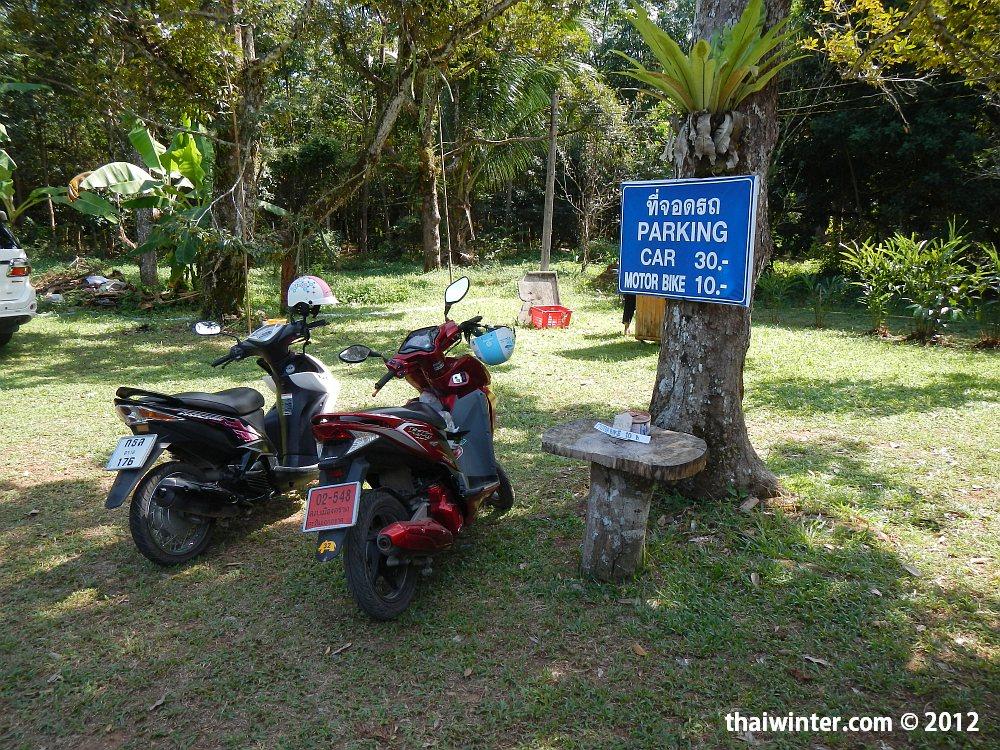 Водопады Ко Чанга - парковка у Klong Nonsi
